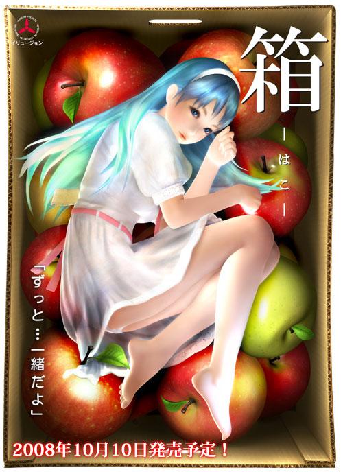 Photo of [H-GAME] Box Hako English Uncensored