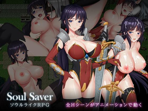 Photo of [H-GAME] Soul Saver JP